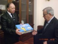 Встреча Е.М. Примакова и Я.В. Вержбицкого