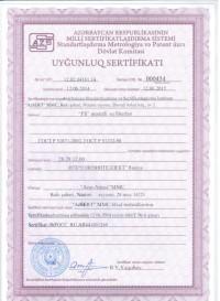 Получен сертификат в Айзербайджане
