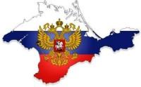 Прошла конференция в Крыму